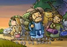 '믿음의 조상 아브라함' – 피콕