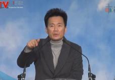 '새것을 담은 새 그릇' 김성수목사의 산상수훈(45회)