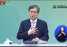 요한일서 (10회) '하나님처럼 사랑하라' 선한목자교회(유기성 목사)