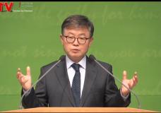 '낙심할 수 없는 세 가지 이유' 송태근 목사의 고린도후서 강해 (10회)