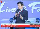 윤호균 목사의 십자가를 자랑하라(67회) '며느리'
