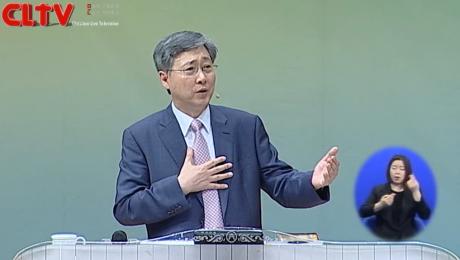 '자녀의 공경, 부모의 행복' 선한목자교회(유기성 목사)