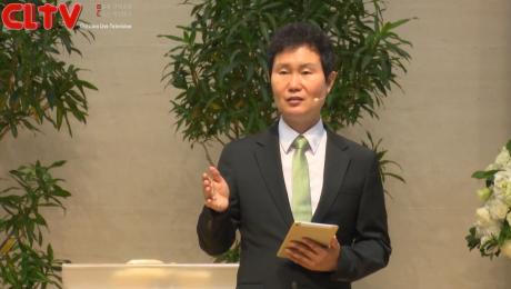 '은혜의 지속성' 신촌교회(조동천 목사)
