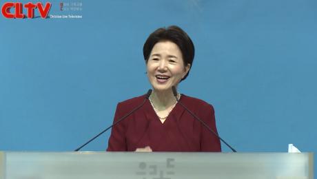 '성령충만' 우리들교회(김양재 목사)