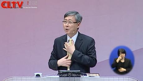 '약속을 붙잡고 기도합시다' 선한목자교회(유기성 목사)