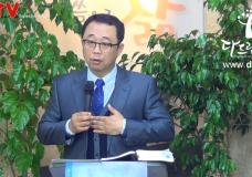 '형제간의 일을 판단할 만한 지혜' 다드림교회(이태희 목사)