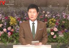 '신앙인의 정도 (2)' – 자기 십자가를 지고 – 신촌교회(조동천 목사)