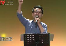원데이워십(오륜교회) 2017.1.8 실황 (워십리더 : 김정섭 목사)