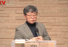 송태근 목사의 창세기 강해 (23회) '하나님의 설득'