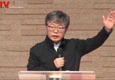 송태근 목사의 창세기 강해 (24회) '사래의 거절감과 불신앙'