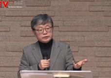 송태근 목사의 창세기 강해 (25회) '할례와 십자가'