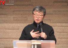 송태근 목사의 창세기 강해 (27회) '롯의 아내의 실패'