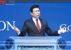 '선택' 화광교회(윤호균 목사)