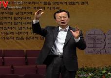 (제 5계명) '네 부모를 공경하라' (대체설교) 할렐루야교회(김승욱 목사)