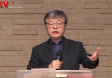 송태근 목사의 창세기 강해 (29회) '하나님의 성실하심'