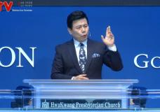 '선택' (3) 화광교회(윤호균 목사)