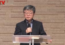 송태근 목사의 창세기 강해 (30회) '에셀 나무의 꿈'