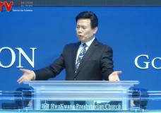 '예언과 성취' 화광교회(윤호균 목사)