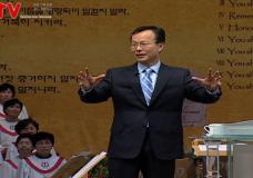 (제 8계명) '도적질하지 말지니라' (대체설교) 할렐루야교회(김승욱 목사)