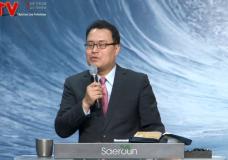 '성막 봉헌' 새로운교회(한홍 목사)