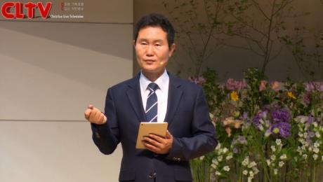 '회복을 위한 자세' 신촌교회(조동천 목사)
