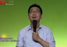 원데이워십(오륜교회) 2017.5.14 실황 (워십리더 : 김정섭 목사)