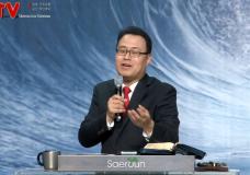 '하나님의 백성을 계수하라' 새로운교회(한홍 목사)
