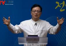 '영상 단말기 증후군' 전인치유교회(박관 목사)