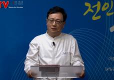 '기도의 치유 효과' 전인치유교회(박관 목사)