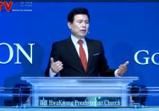 '응답하시지 않는 하나님' 화광교회(윤호균 목사)