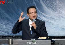 '광야에서 지킨 유월절' 새로운교회(한홍 목사)