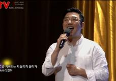 원데이워십(오륜교회) 2017.6.18 실황 (워십리더 : 김정섭 목사)