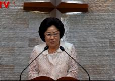 '새롭게 변화시키는 성령' 하늘교회(윤보경 목사)