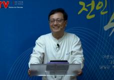'불면증의 치유' 전인치유교회(박관 목사)