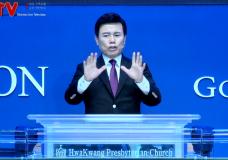 '천년이 지나도' 화광교회(윤호균 목사)