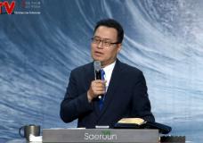 '출발의 나팔 소리' 새로운교회(한홍 목사)