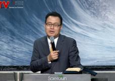 '호밥의 선택' 새로운교회(한홍 목사)