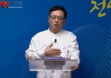 '향기가 건강을 촉진한다' 전인치유교회(박관 목사)
