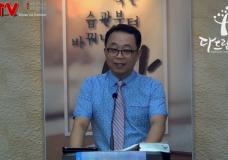 '균형잡힌 기도' 다드림교회(이태희 목사)