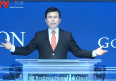 '하나님을 바라보라' 화광교회(윤호균 목사)