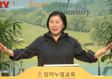 에베소서강해 (4) '소유의 증거' 임마누엘교회(전담양 목사)