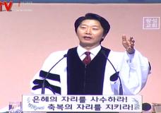 야곱시리즈 (7회) '하나님을 경험하는 삶' 왕성교회(길요나 목사)