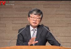 스토리로 읽는 누가복음 (11회) '칭송에서 배척으로!' 삼일교회(송태근 목사)