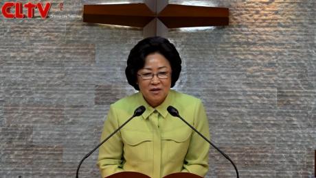 '네 믿음으로 너를 구원하라' 하늘교회(윤보경 목사)