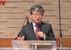 송태근 목사의 요한계시록 강해 (48회) '어린양의 혼인 잔치'