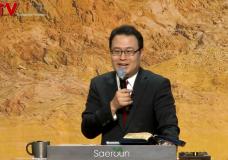 '약속의 땅을 악평한 열 정탐꾼들' 새로운교회(한홍 목사)