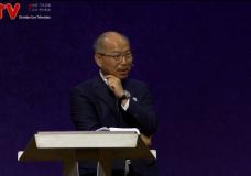 '사랑의 능력으로 죄를 고백하십시오' 만나교회(김병삼 목사)