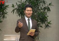 '기쁜 소식을 슬픈 소식으로 변질시킨 사람' 신촌교회(조동천 목사)