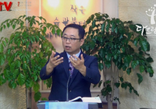 '너희의 수고가' 다드림교회(이태희 목사)