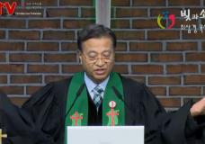'자랑하지 말라, 자랑하라' 빛과소금교회(최삼경 목사)